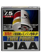 Фильтр масляный PIAA OIL FILTER Z-5 TWIN POWER (C-224/225) /