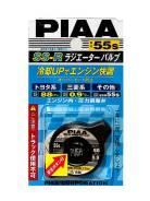 Крышка радиатора с клапаном PIAA RADIATOR VALVE SS-R 55S (88kpa, 0.9kg/cm2) /