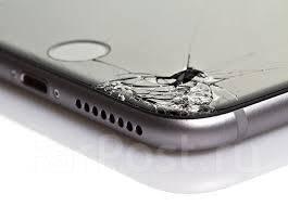 Замена экрана Apple iPhone 7+! Гарантия! Лучшая цена! Стекло в подарок