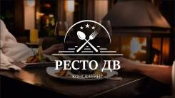 "Шеф-повар. ООО ""Виктория"". Улица Молодогвардейская 8"