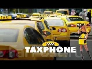 Работа или подработка в такси Таксфон