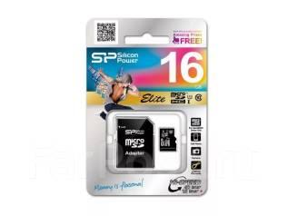 Карты памяти. 16 Гб, интерфейс USB
