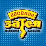 Курьер. ИП Нигматуллина О.А. Улица Ленинградская 28