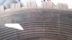 Омскшина ВИ-244 УД-1. Всесезонные, без износа, 1 шт