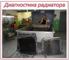 Ремонт и изготовление радиаторов охлаждения, кондиционеров, отопителей