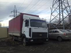 МАЗ 4370. , 4 700 куб. см., 5 000 кг.
