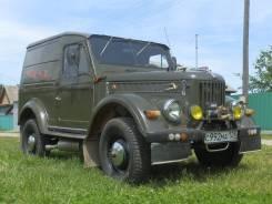 ГАЗ 69. механика, 4wd, 2.1 (55 л.с.), бензин, 67 500 тыс. км