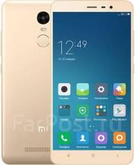Xiaomi Redmi 3 Pro. Б/у