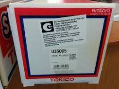 Амортизатор. Toyota Mark II Wagon Blit, GX110, GX110W, JZX110, JZX110W Toyota Verossa, GX110 Toyota Mark II, GX110, JZX110 Toyota Altezza, GXE10, GXE1...