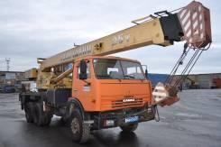 Галичанин КС-55713-1. Автокран КС-55713-1 на шасси Камаз 5111-15 2005 г. в наличии, 10 850 куб. см., 25 000 кг., 21 м.