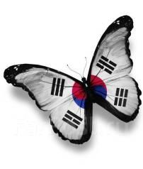 Южная Корея. Донгхэ. Лечебно-Оздоровительный тур. Оздоровительный тур. Южная Корея.