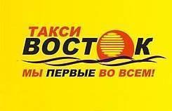 """Водитель такси. ООО """"Восток"""". Улица Краснознаменная 224б"""