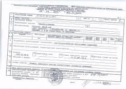 Продам земельный участок по Вилкова 14. 2 609 кв.м., аренда, электричество, вода, от частного лица (собственник). Документ на объект для покупателей