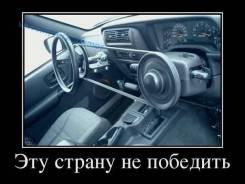 Панель салона. Toyota Corona, ST191, CT190, ST195, CT195, ST190, AT190 Toyota Caldina, CT190, ST195G, ET196V, ST191G, CT198, CT197, CT196, AT191, ET19...