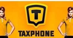 Требуются водители в Новое такси