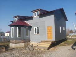 Продам новый двух этажный дом в центре города с постройками. Лазо 52, р-н центр, площадь дома 200 кв.м., водопровод, скважина, электричество 15 кВт...