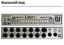 LOOPx6 - Маршрутизатор гитарного сигнала с MIDI-управлением