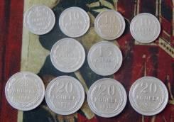 10 биллонов Рсфср, СССР.