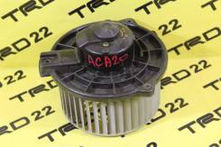 Мотор печки. Toyota RAV4, ACA20W, CLA20, CLA21, ZCA26W, ZCA26, ZCA25, ACA21W, ACA22, ACA23, ACA21, ACA20, ZCA25W, ACA26, ACA28 Двигатели: 1CDFTV, 2AZF...