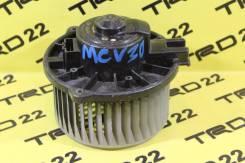 Мотор печки. Toyota Camry, MCV30, ACV35, ACV30, ACV31 Toyota Windom, MCV30 Двигатели: 2AZFE, 1AZFE, 1MZFE, 2MZFE, 3MZFE