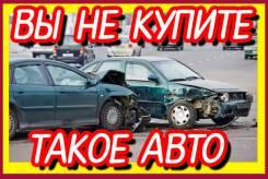 """Диагностика и Проверка Авто от 1300 руб. Подбор авто """"Под ключ""""! Сюда!"""