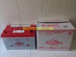 Alaska. 90А.ч., Прямая (правое), производство Корея