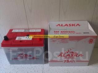 Alaska. 75 А.ч., Обратная (левое), производство Корея