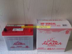 Alaska. 45 А.ч., Обратная (левое), производство Корея. Под заказ