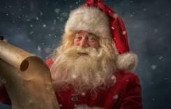Новогодний квест для детей - необычное вручение подарка от Деда Мороза