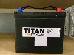 Titan. 50 А.ч., Обратная (левое), производство Россия