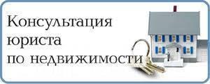 Регистрация, оформление документов.