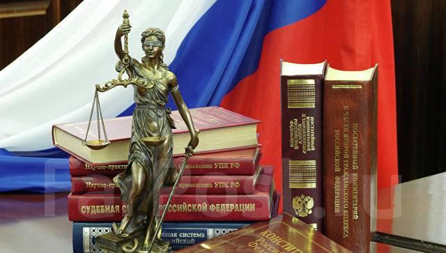 Контрольные курсовые и дипломные работы по Юриспруденции Помощь  Контрольные курсовые и дипломные работы по Юриспруденции в Комсомольске на Амуре