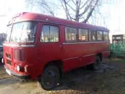 ПАЗ. Автобус Вездеход