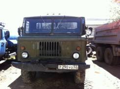 ГАЗ 66. Продаю газ66 кунг, 2 000 куб. см., 2 000 кг.