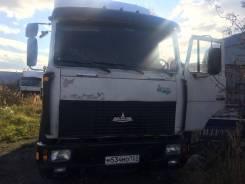 МАЗ 543205-226. Седельный тягач МАЗ с прицепом на пневмоподвеске, 14 860 куб. см., 20 000 кг.