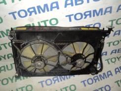 Радиатор охлаждения двигателя. Toyota Wish, ZNE14, ZNE14G