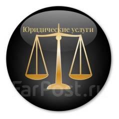 Споры с застройщиками в суде