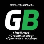 Администратор интернет-кафе. ООО Панорама. Улица Бестужева 28