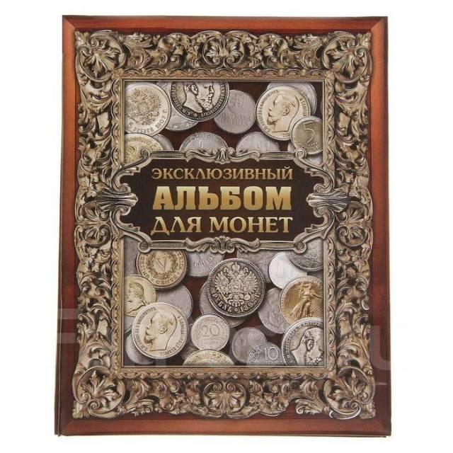 Сувенирные альбомы для монет королевский музей центральной африки