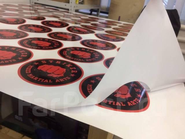 Печать наклеек - стикеров, резка на заказ