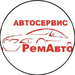 Профессиональный ремонт рулевых реек, подвески, капремонт ДВС.