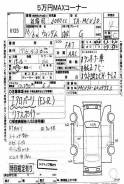 Шторка окна. Lexus RX330, MCV31, MCV30 Lexus ES300, MCV30, MCV31 Lexus ES330, MCV31, MCV30 Toyota Windom, MCV30 Двигатели: 3MZFE, 1MZFE