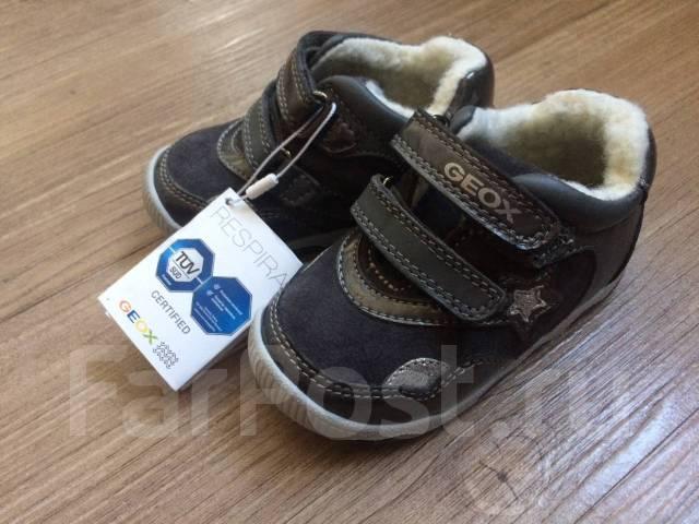 261fcc1f5 Новые утеплённые демисезонные ботинки Geox 21 р-о (13,8 см ...