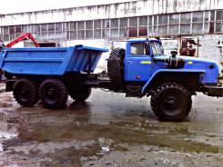 Урал 4320. Самосвал на шасси -1912, 11 150 куб. см., 10 000 кг. Под заказ