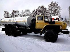 Урал 4320. Автоцистерна для перевозки тех. воды на шасси , 14 860 куб. см., 10,00куб. м.
