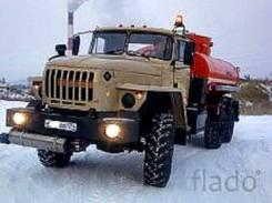 Урал 4320. Автоцистерна АТЗ 10 на шасси урал 4320, 14 860 куб. см., 10,00куб. м.