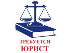 Юрист. ИП Дудко. Улица Кирова 10