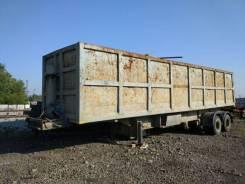 САВ 931822-0000020-10. Прицеп ломовоз зерновоз самосвальный 60м3, 34 000 кг.