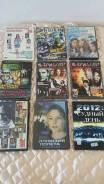 Диски с фильмами на dvd