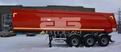Kassbohrer. Полуприцеп самосвальный DL 32 куб. м, 27 000 кг.